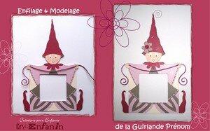 Guirlande_Pr_nom