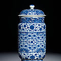 A fine Ming-style blue and white cylindrical jar and cover, Qing dynasty, 18th century
