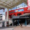 Kagoshima eki à Kyûshû
