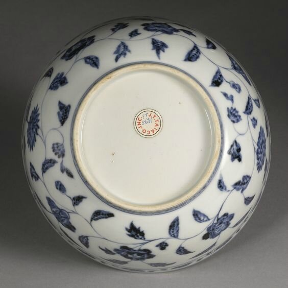 A fine and rare blue and white bowl, Ming Dynasty, Yongle Period