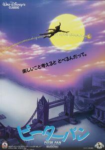 japon_1988