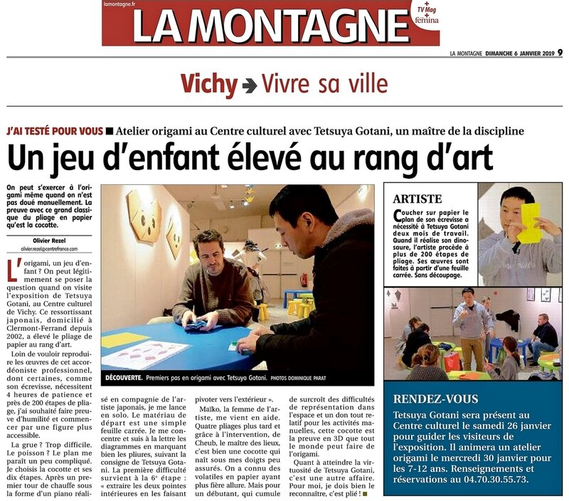 article journal La Montagne expo Vichy 06012019