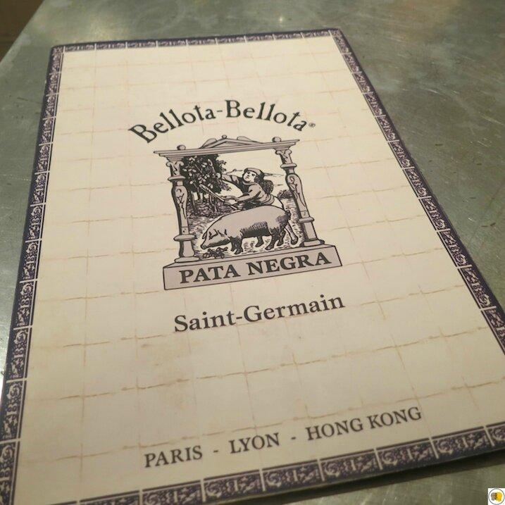 Bellota-Bellota (7)