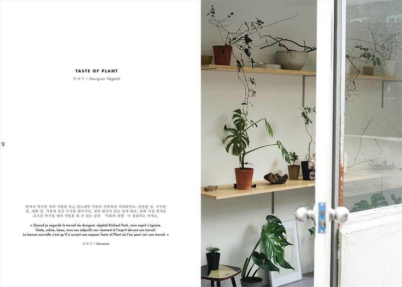 mag-cahier002