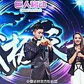 Jolin attends press conference for online game martial world + play world tour shanghai (setlist, pictures, videos)!