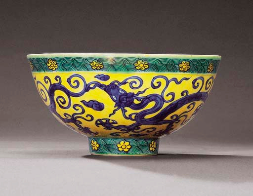 A very rare Ming underglaze-blue and enamel-decorated bowl, Zhengde four-character mark within a double circle and of the period (1506-1521)