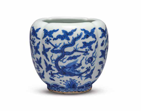 A Fine Small Blue And White 'Dragon' Lobed Jar, Wanli Six-Character Mark In Underglaze Blue Within A Double Circle And Of The Period (1573-1619)