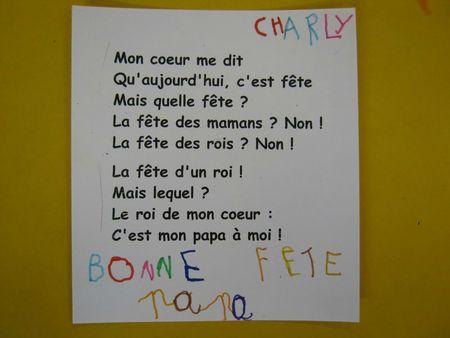 40_Fête des pères 2012_Cadre porte-clefs (29poésie)