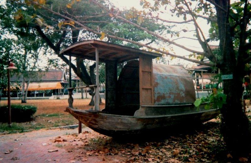 Ayutthaya - Vieille jonque