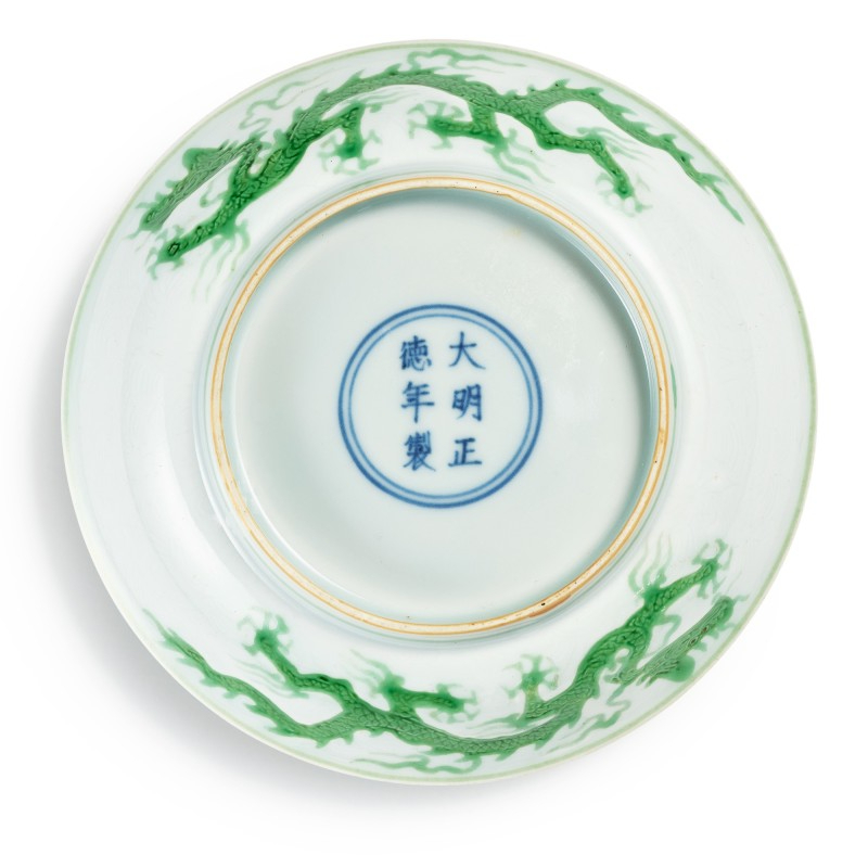A green-enameled 'dragon' dish, Zhengde mark and period