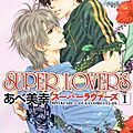 [breaking manga news] super lovers licencié par taifu comics