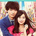 Itazura na kiss ~ love in tokyo saison 1 &2