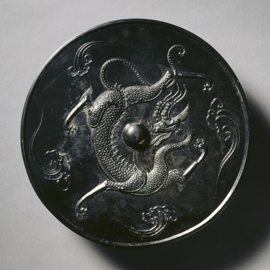 Mirror with a Coiling Dragon, 700s, China, Tang dynasty (618-907)