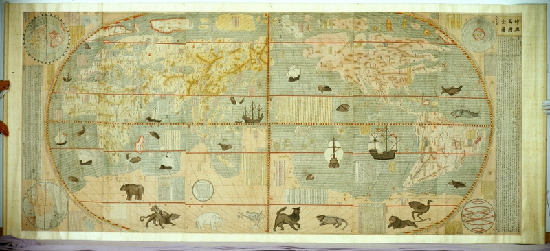 i-a-map-of-the-myriad-countries-of-the-world-i-hand-drawn-version-of-the-1602-printed-map-prepared-by-matteo-ricci-wanli