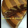 Une idée pour le goûter : le cake zébré vanille/choco