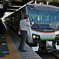 Jr hb-e300 hybrid train 'asunaro'