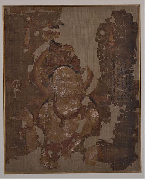 Avalokitesvara1