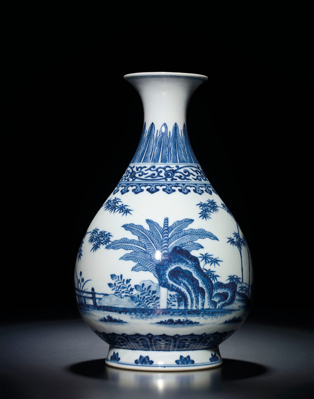 2013_HGK_03216_1938_000(a_fine_ming-style_blue_and_white_pear-shaped_vase_yuhuchunping_jiaqing)