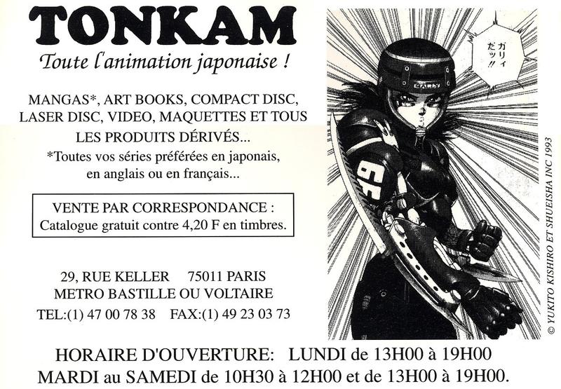 Canalblog Historique Boutique Tonkam Revue Animeland10 199304