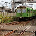 '2001' arriving at Nakanochô eki