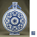 A fine Ming-style blue and white moonflask, Qianlong six-character seal mark and of the period (1736-1795)