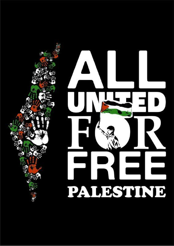 united_for_free_palestine_by_ali13-d39eedc