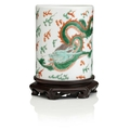 A fine famille verte brushpot, bitong, 18th century. Photo Bonhams.
