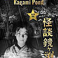 ghosts of kagami pond