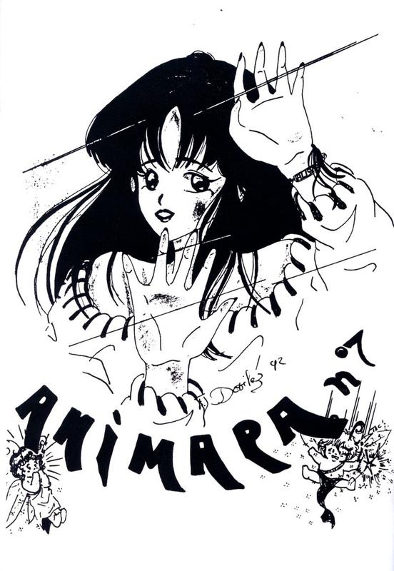 Canalblog Revue Animapa07 Tome02 Verso