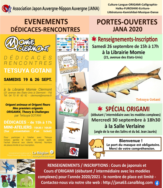 JANA-Evenements-Portes Ouvertes20