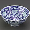 Bowl with design in reserve, 1426-1435, ming dynasty, xuande reign
