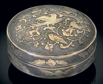 a_small_parcel_gilt_silver_box_and_cover_tang_dynasty_d5347666h