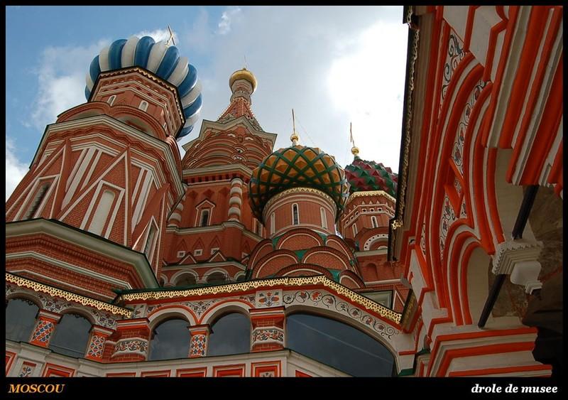 MOSCOU - drole de musee