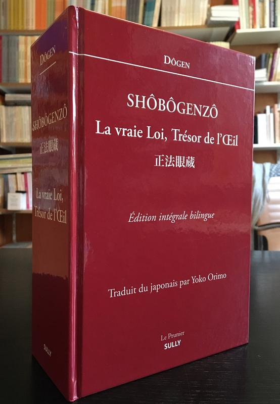Shobogenzo-couv2