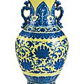 A yellow-ground underglaze-blue handled vase, Qianlong seal mark and period (1736-1795)