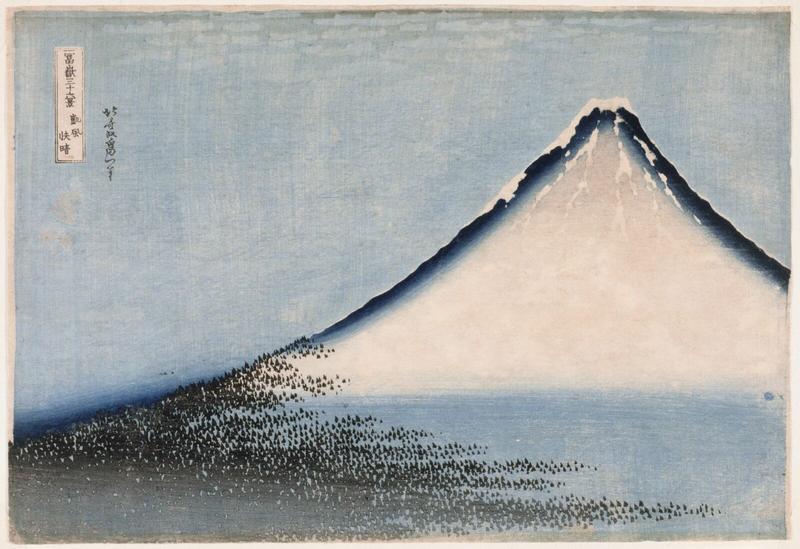 exposition-fuji-pays-de-neige-au-musee-guimet-le-fuji-bleu-serie-des-trente-six-vues-du-mont-fuji-hokusai-katsushika-1760-1849-1-1-1600x0