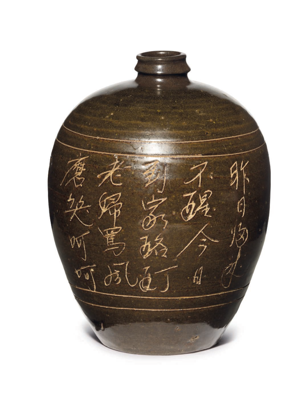 A rare inscribed Cizhou cut-glaze meiping, Jin dynasty (1115-1234)