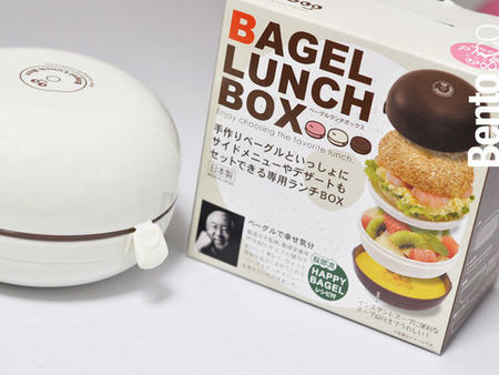 Bagel_Lunch_Box_ivory_box_large