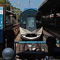 近鉄50000系 しまかぜ -Shimakaze, 賢島駅