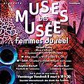 Exposition muses des musées à aubagne