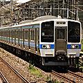 JR415-1500, Nishi-Kokura