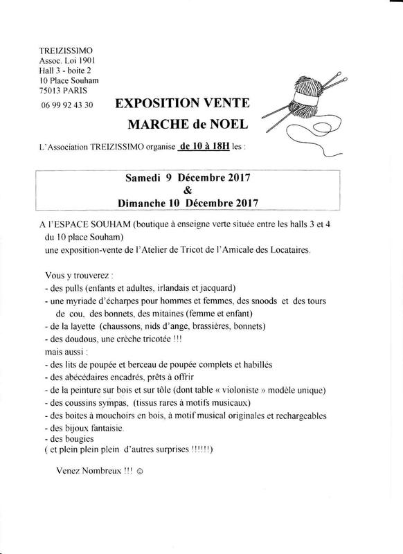 expo tricot déc17[102371]