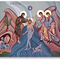 Baptème de Notre Seigneur