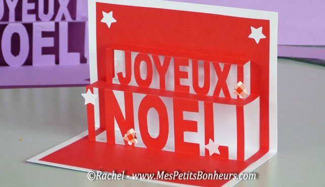 carte-pop-up-noel-a-imprimer