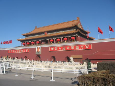 Beijing_Lunar_New_Year_2009_108