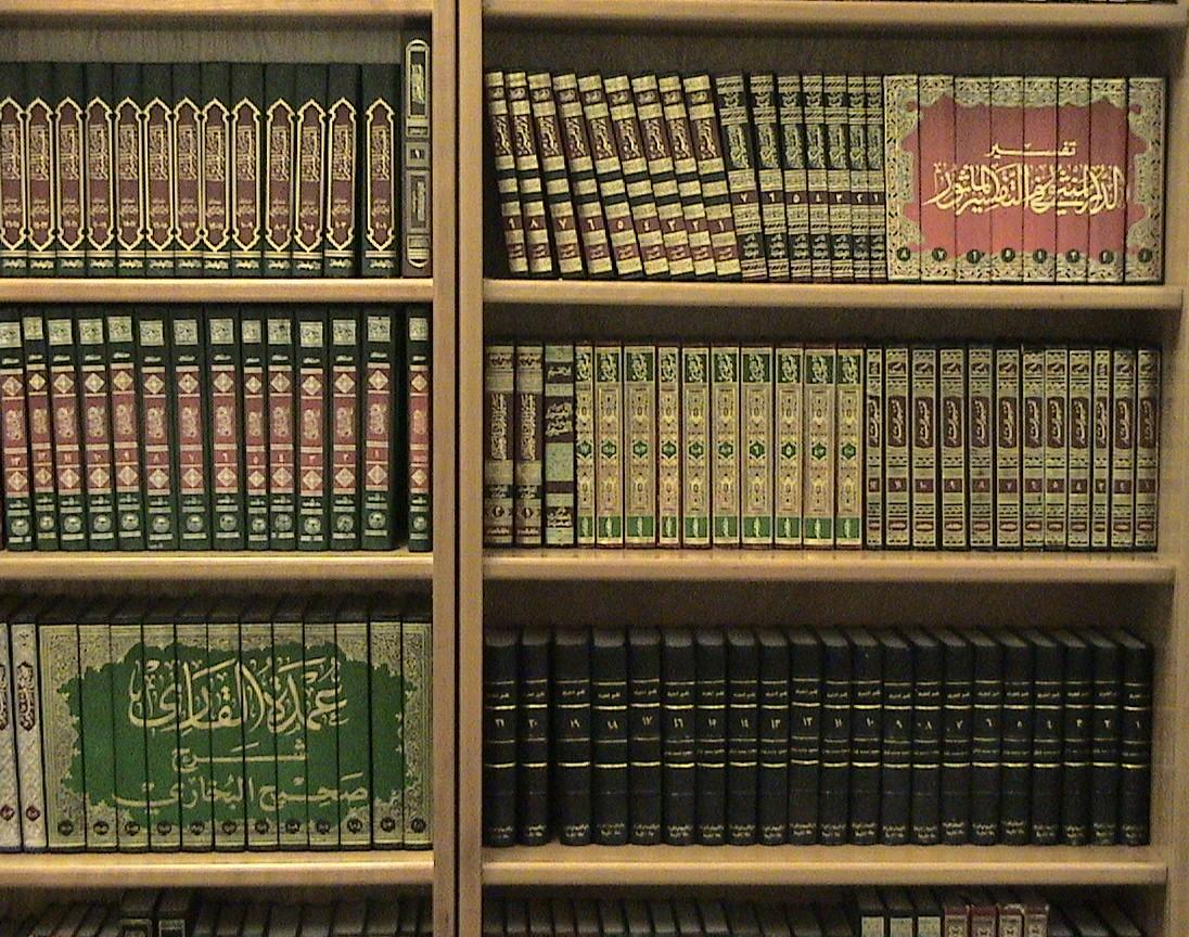 Avertissement d'Allah aux musulmans du monde entier (VIDEO)
