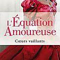 L'équation amoureuse