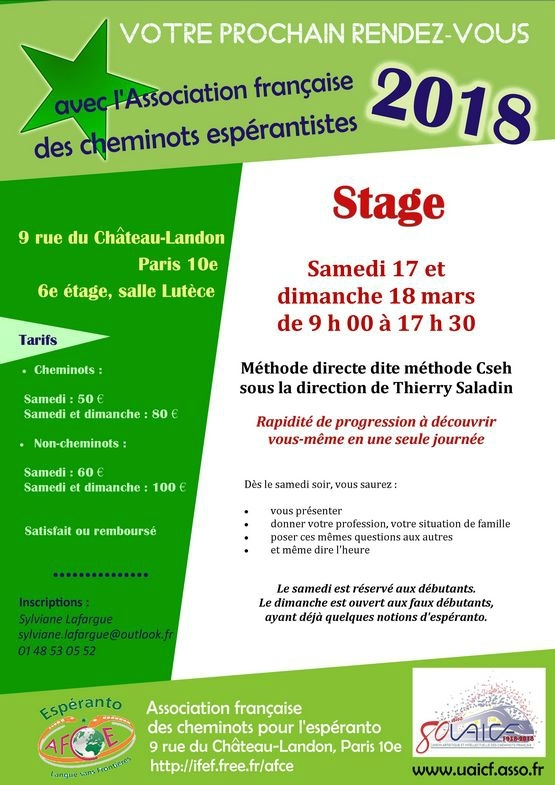 stage 2018