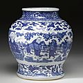 A blue and white jar (guan). ming dynasty, 16th century