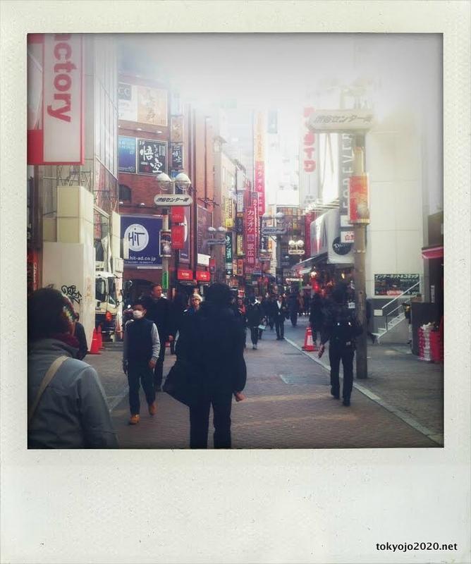 Les rues de Ueno